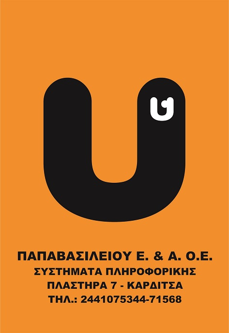 LOGO YOU-PapavasileioyKarditsa 1